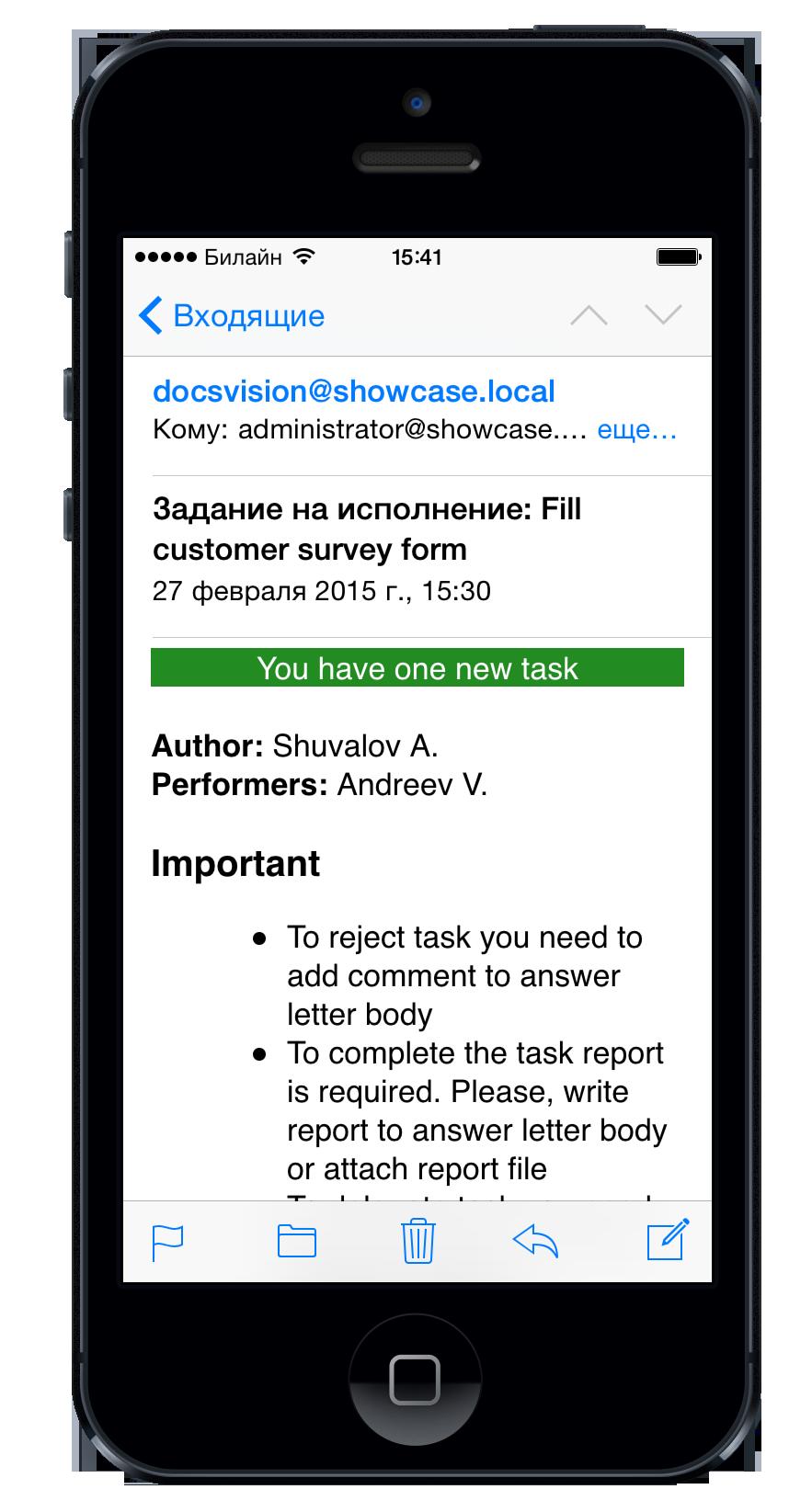 Рисунок 3. Работа с заданием в почтовом клиенте Apple iOS на iPhone