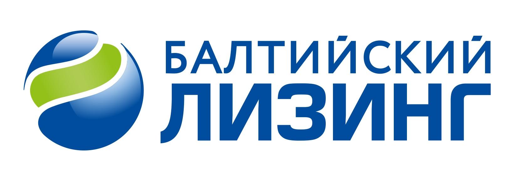 Лизинговая компания балтийский берег официальный сайт продвижение сайта статьи для вебмастера
