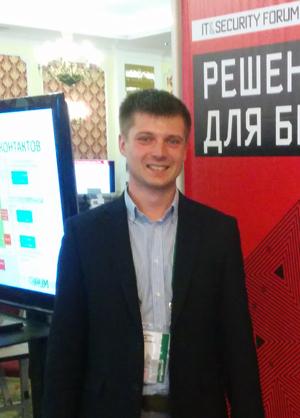 Илья Федоров - руководитель группы бизнес-решений ICL-КПО ВС